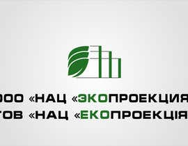 Nro 35 kilpailuun Разработка логотипа käyttäjältä moskovtes