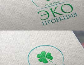 Nro 43 kilpailuun Разработка логотипа käyttäjältä Jazova