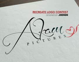 Nro 6 kilpailuun Recreate a Logo -- 2 käyttäjältä joengn
