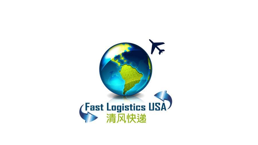 Konkurrenceindlæg #57 for Design a Logo for Logistics/Shipping Company
