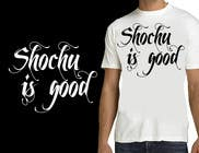 Contest Entry #38 for Design a T-shirt: Shochu is good.