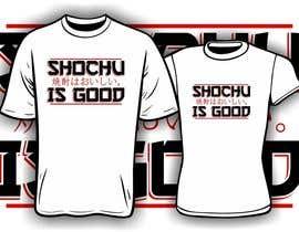 nº 121 pour Design a T-shirt: Shochu is good. par iYNKBRANE
