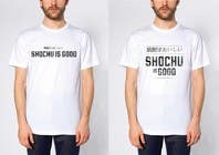 Contest Entry #5 for Design a T-shirt: Shochu is good.