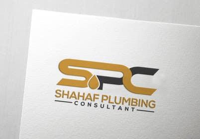 basar15 tarafından Shahaf Plumbing Consultant için no 16