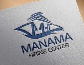 Nro 42 kilpailuun Design a Logo Manama Hiring Center käyttäjältä AquaGraphic