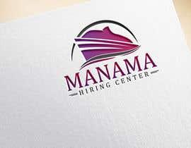ImaginativeeAM tarafından Design a Logo Manama Hiring Center için no 40