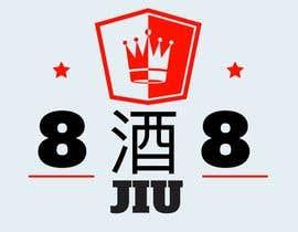 Nro 17 kilpailuun Logo Design for wine merchant selling to china käyttäjältä vlim18