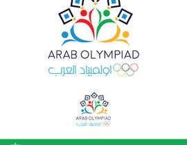MoncefDesign tarafından Arab Olymp için no 23