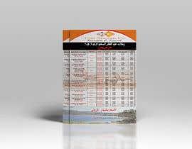 #7 for Design a Flyer for travel agency by AhamedAntur