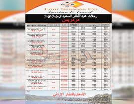 AhamedAntur tarafından Design a Flyer for travel agency için no 8