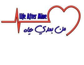 Nro 21 kilpailuun graphic design. poster carry idea of organ donation , käyttäjältä engabdelkader89