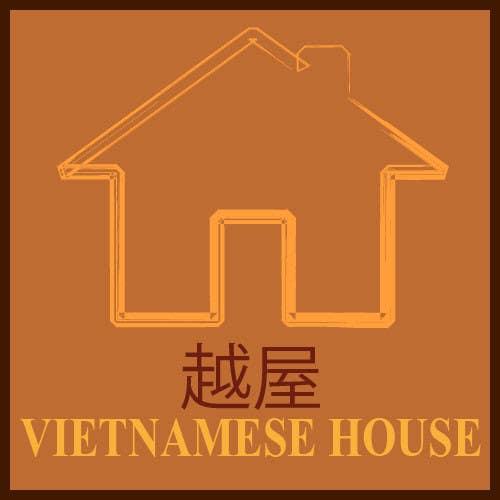 "Penyertaan Peraduan #                                        84                                      untuk                                         Design a Logo for Vietnamese restaurant named ""越屋 Vietnamese House"""