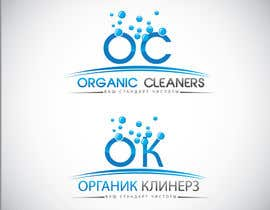 #41 for Design a Logo for Organic Cleaners by tanvirmrt