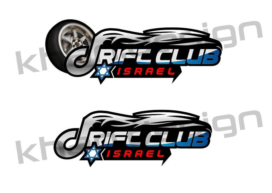 #86 for Design a Logo for DRIFT CLUB ISRAEL by KhanDesign