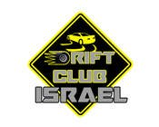 Contest Entry #85 for Design a Logo for DRIFT CLUB ISRAEL