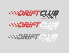 #41 for Design a Logo for DRIFT CLUB ISRAEL af piratepixel