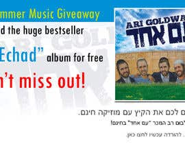 zubairfb tarafından Use our image & text for a new music giveaway banner/graphic için no 6