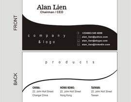 #8 para Business Card Design for Alan Lien por Djbaba