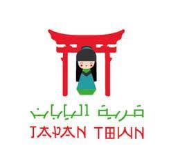 #94 for Design an Arabic Logo for JapanTown by balhashki