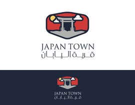 #106 for Design an Arabic Logo for JapanTown by WalidBenA