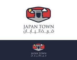 WalidBenA tarafından Design an Arabic Logo for JapanTown için no 106