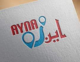 usmanamin91 tarafından Design a logo for locations mobile application in Arabic and English için no 6