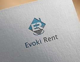 Nro 25 kilpailuun Logo for software app idea käyttäjältä nabeelrjt