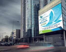 Nro 74 kilpailuun Design a billboard for outdoor campaign käyttäjältä biplob36