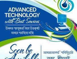 Nro 67 kilpailuun Design a billboard for outdoor campaign käyttäjältä jawadbhatty