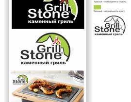 #34 для Logo Design/Разработка логотипа  (restaurant equipment). от gjorgjipetkovski