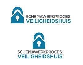 Nro 20 kilpailuun Security house new logo käyttäjältä NeriDesign