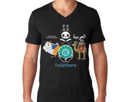 Exer1976 tarafından Design a T-Shirt için no 5