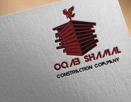 Nro 38 kilpailuun Design & Develop Branding Identity käyttäjältä shahdathossain31