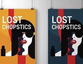 Nvectored tarafından Film Poster - illustration için no 6