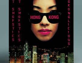 gkhaus tarafından Film Poster - illustration için no 12