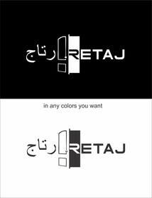 GraphicPlay tarafından I need a logo designed that has a door imag and no more than two colors. With the company name in Arabi رتاج and english Retaj -- 1 için no 16