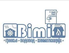 #18 for Design a Logo for Bimi Company af njanja1989