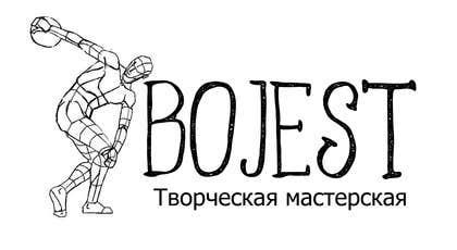 lorlore tarafından Создание логотипа/logo creation için no 7