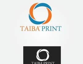 nº 5 pour TAIBA Group Logos & Promotional Items par Rehamana880