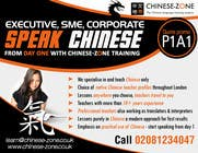 Graphic Design Contest Entry #64 for Flyer Design for Executive Chinese language training