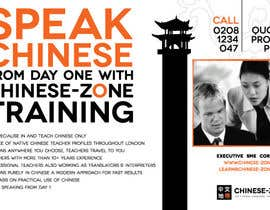 #127 untuk Flyer Design for Executive Chinese language training oleh Ferrignoadv