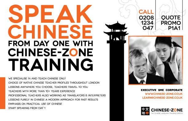 Proposition n°126 du concours Flyer Design for Executive Chinese language training