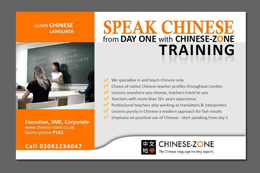 Contest Entry #                                        51                                      for                                         Flyer Design for Executive Chinese language training