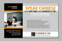 Graphic Design Contest Entry #52 for Flyer Design for Executive Chinese language training