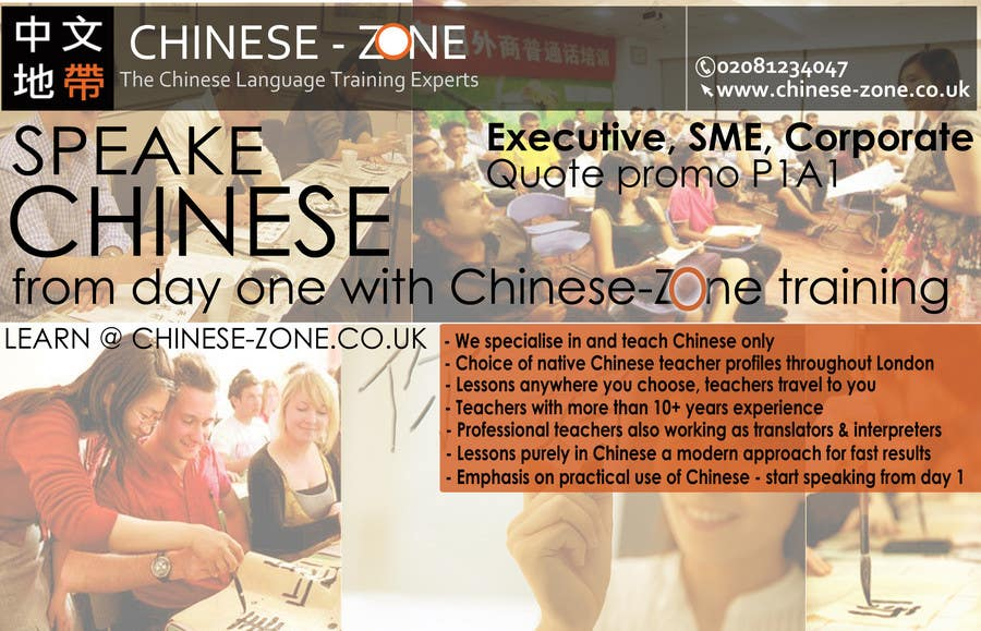 Contest Entry #                                        50                                      for                                         Flyer Design for Executive Chinese language training