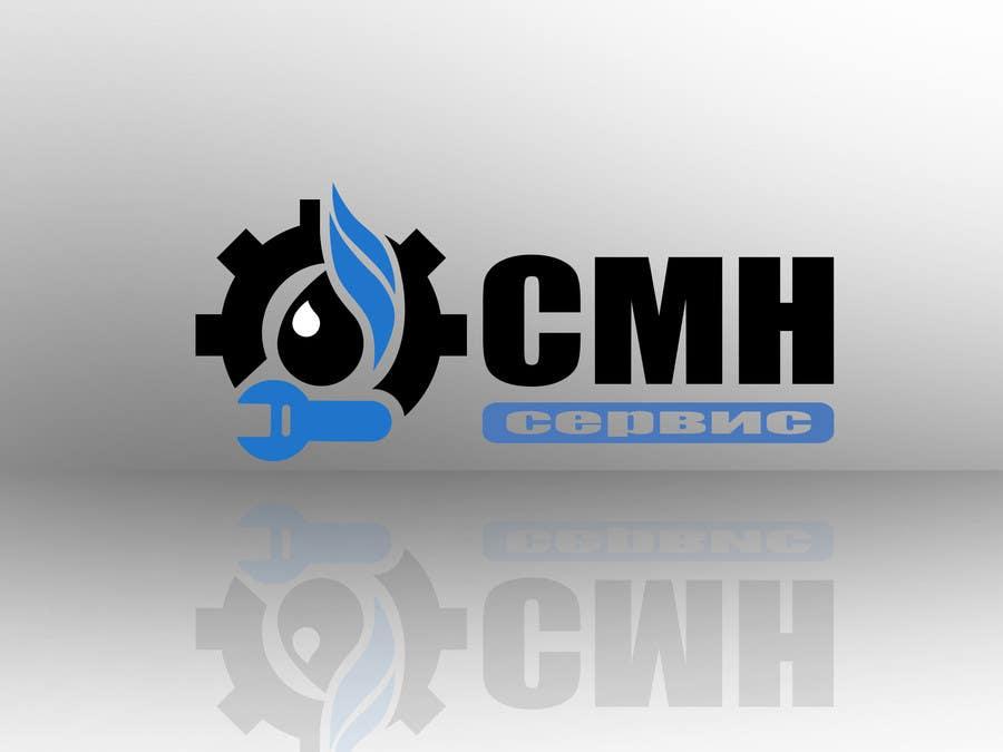 Contest Entry #27 for Разработка логотипа для компании