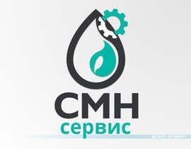 #18 for Разработка логотипа для компании af Spensers