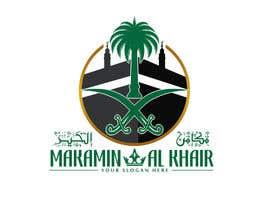 abanobmikhael tarafından mk logo design için no 15