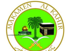 #8 for mk logo design by msa5720f9df16c80
