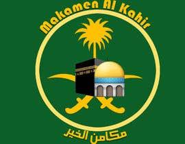 #12 for mk logo design by zeshanahmad65